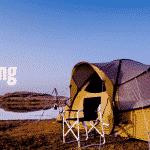 camping-collaboratif-gamping-turtle.camp